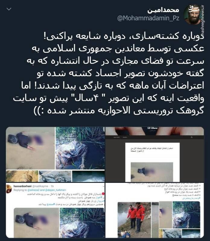 دوباره کشتهسازی، دوباره شایعه پراکنی! + تصاویر