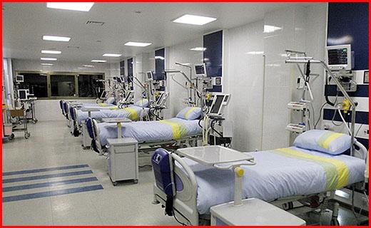 بیمارستان امام خمینی (ره) کرج