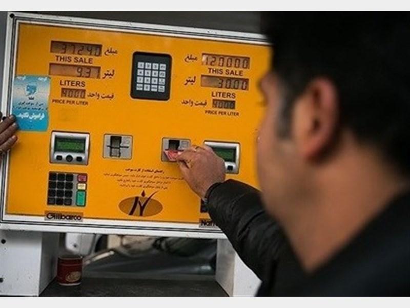 ماهگرد نرخ اصلاح بنزین