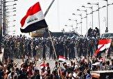 باشگاه خبرنگاران - گره مشکلات در عراق به دست چه کسی باز میشود؟
