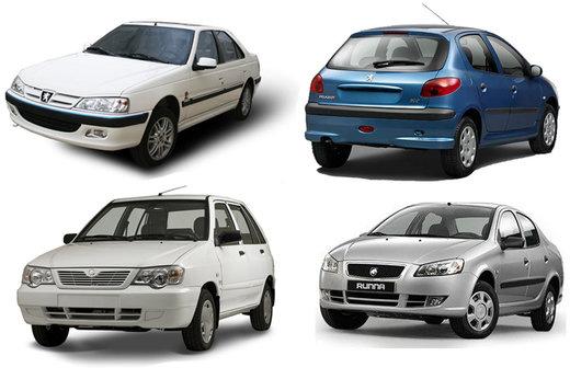 قیمت روز خودرو در ۲۵ آذر/ قیمت تندر پلاس ۲ میلیون تومان کاهش یافت