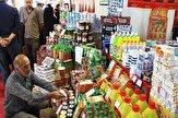 ستاد تنظیم بازار استان تهران تشکل جلسه میدهد