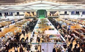 مصلی مکان قطعی نمایشگاه کتاب تهران است