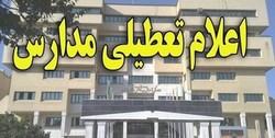 ابهام در تعطیلی مدارس در روز سه شنبه ۲۶ آذر به علت آلودگی هوا/ آموزش و پرورش مخالف تعطیلی