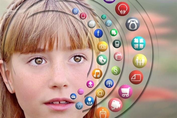 تهدید سلامت روان دختران توسط شبکه های اجتماعی