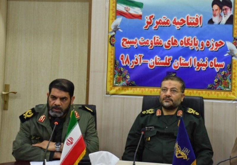 افتتاح ۳۲ حوزه و پایگاه مقاومت بسیج در گلستان