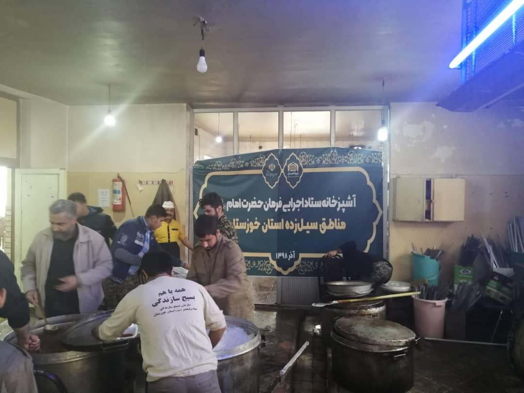 بسیج تجهیزات ستاد اجرایی فرمان امام برای کمک به سیل زدگان خوزستان