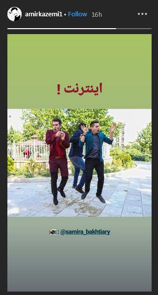 خوشحالی لیسانسه ها از وصل شدن اینترنت / منوچهر هادی در مراسم عروسی خواهرزاده اش /