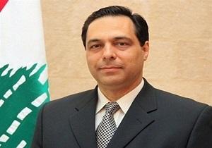 نخستوزیر جدید لبنان: اوضاع کشور اجازه وقتکشی را نمیدهد