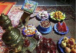 شب یلدا و سنت دورهمی در خراسان جنوبی