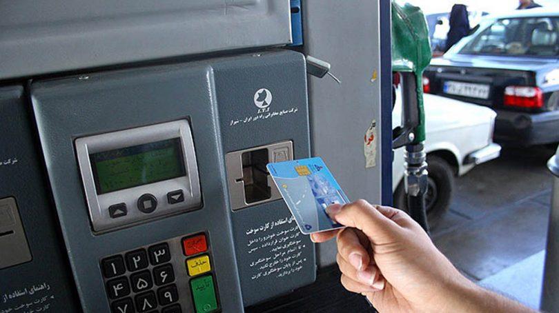 ریزش تقاضا برای دریافت کارت سوخت/انباشت ۴۵۰ هزار کارت سوخت در باجههای پستی