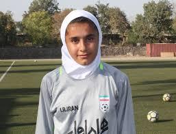 جوانترین بازیکن فوتبال بانوان در نصف جهان