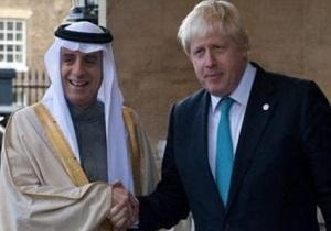 توصیههای وزارت امور خارجه انگلیس به اتباع این کشور درباره سفر به عربستان