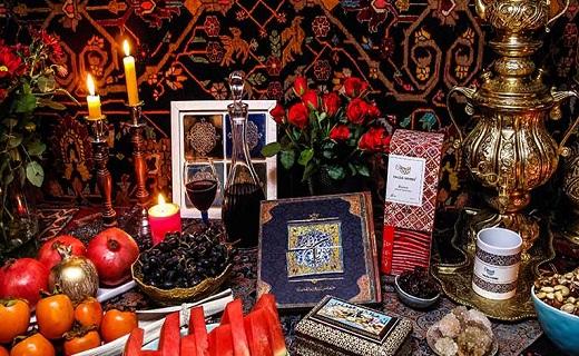 دوره همی خانوادههای یزدی در شب یلدا