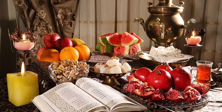 نکات سلامتی در شب یلدا که باید رعایت شود
