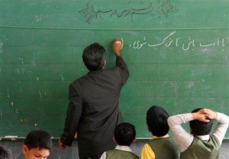 معلمان با بیش از دو سال سابقه کار از مزایای طرح رتبه بندی بهره مند میشوند
