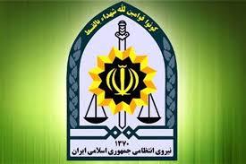 تبریک نیروی انتظامی به مناسبت فرا رسیدن هفته بسیج