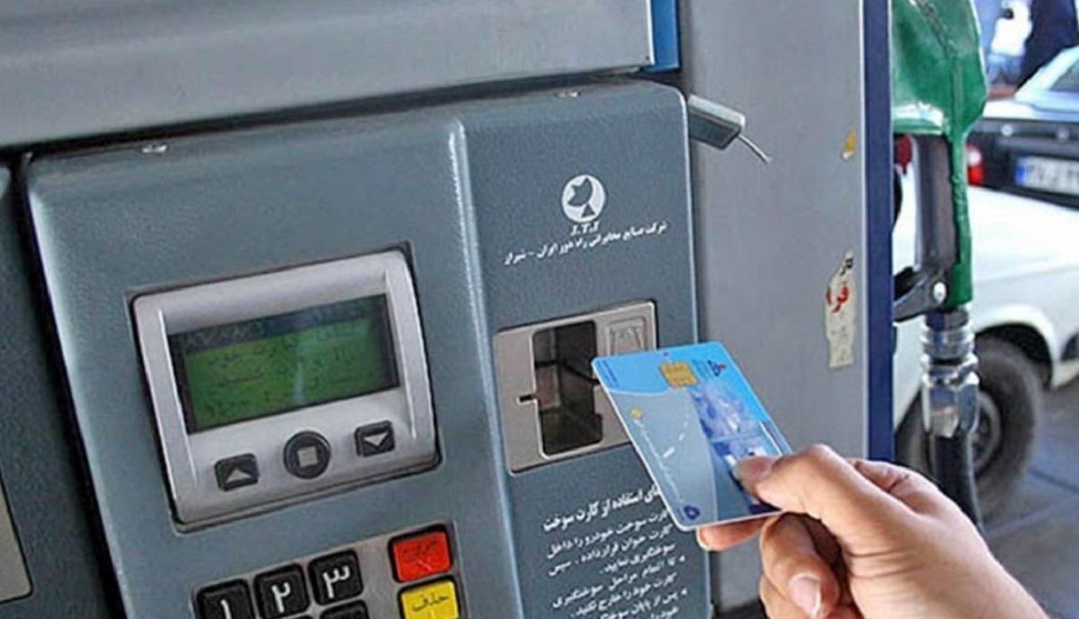 توزیع ۲۶ هزار فقره کارت سوخت در استان