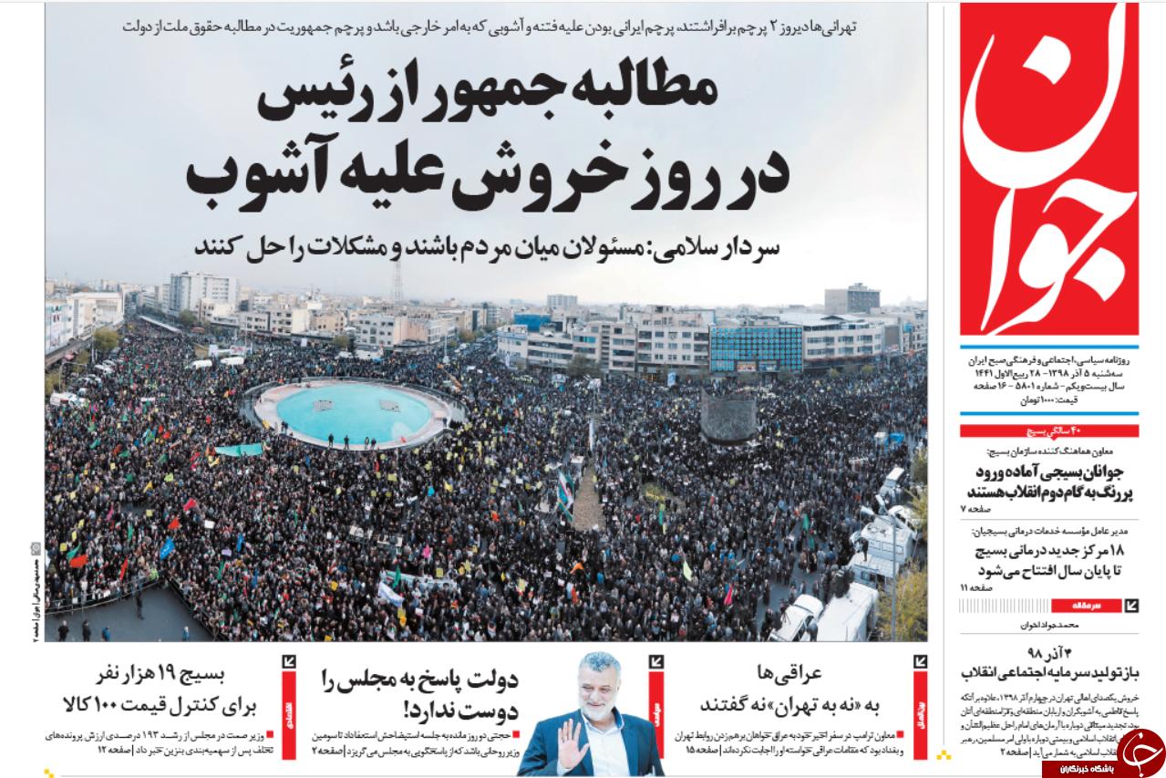 مردم نجیب/ مطالبه جمهور از رئیس/ دولتهای شیدای واردات/  دست به دامان باد
