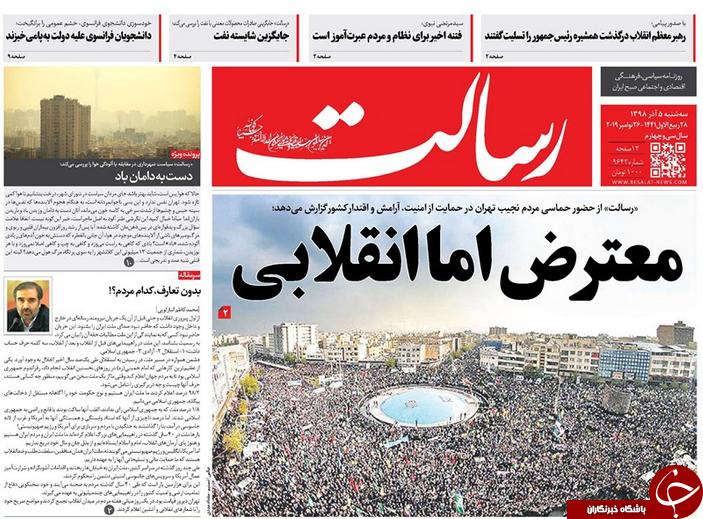 مردم نجیب/ دولتهای شیدای واردات/ مطالبه جمهور از رئیس/ دست به دامان باد