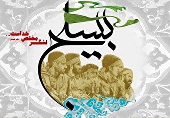 شجره طیبه بسیج از عوامل مهم تداوم انقلاب شکوهمند اسلامی است