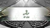 10932651 759 بیانیه ۱۶۴ فرد یا شخص از نمایندگان در مورد مشخص کردن تکلیف حذف سود مرکب در مجمع تشخیص