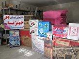 باشگاه خبرنگاران -تهیه جهیزیه برای ۳۳ نوعروس از محل زکات