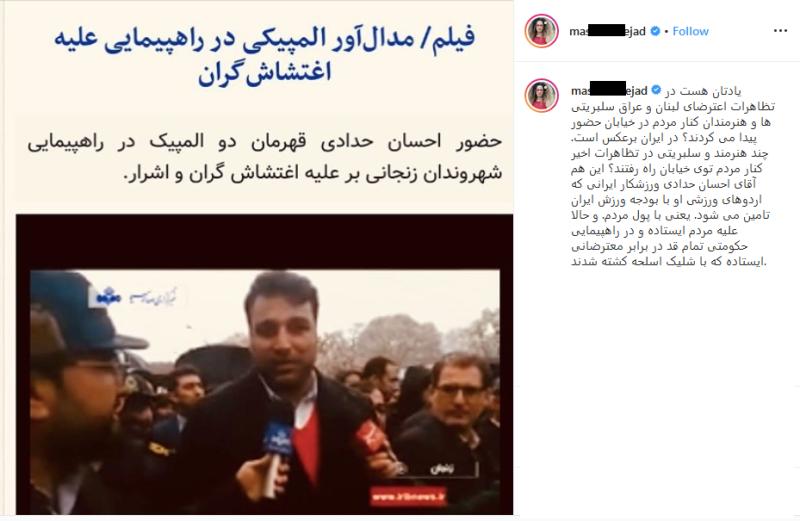 انتقامگیری اپوزیسیون از احسان حدادی