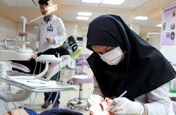 گردهمایی جامعه دندان پزشکی در شیراز
