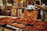 باشگاه خبرنگاران -کاهش ۳۰ درصدی صادرات قالی افغانستان