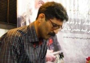 رئیس انجمن موسیقی بوشهر انتخاب شد