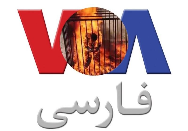 تروریستپروری، ابتذال و دروغهای شاخدار با «صدای آمریکا»، «منوتو» و «ایرانوایر»