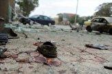 باشگاه خبرنگاران -انفجار در سرپل ۱۳ زخمی برجای گذاشت