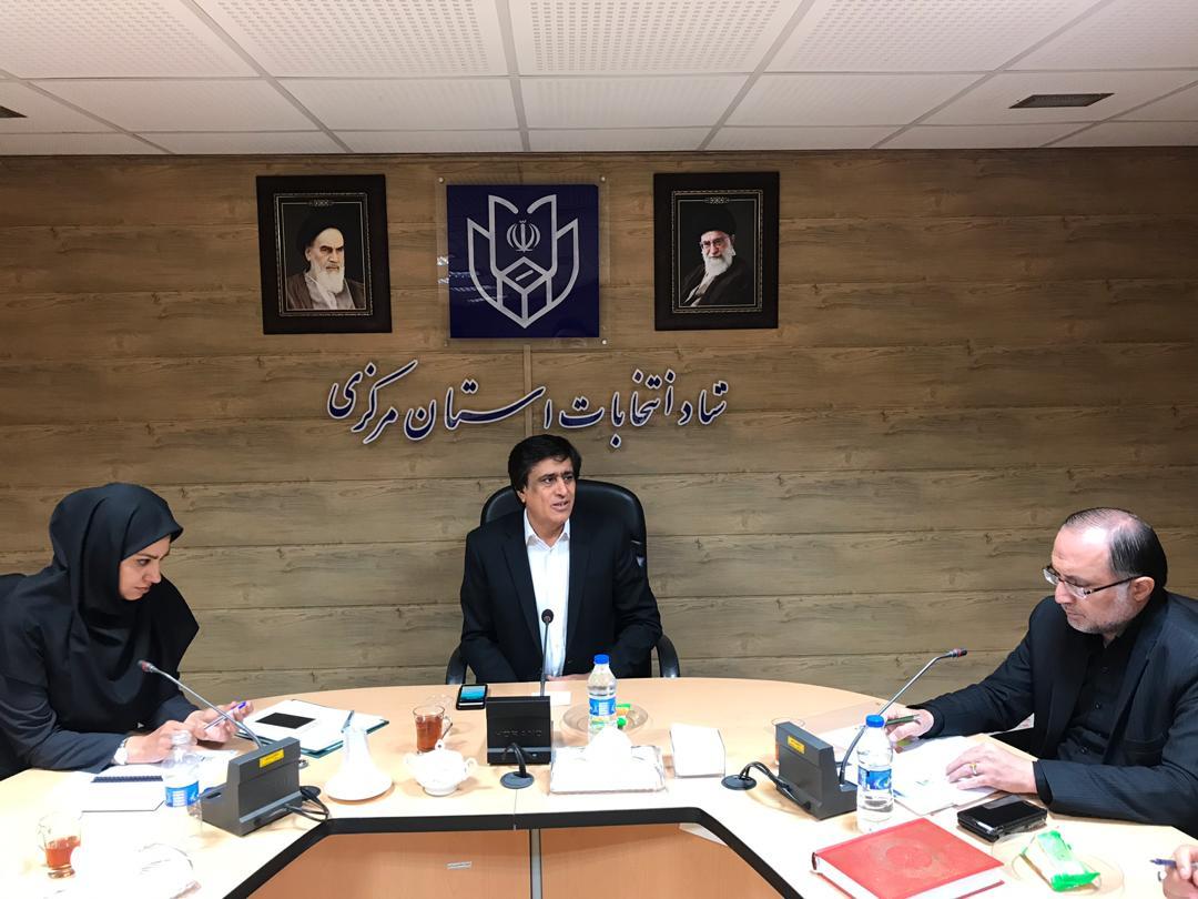 ستاد انتخابات استان مرکزی آماده ثبت نام داوطلبان مجلس