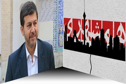 آیا روزنامه همشهری به دولت واگذار می شود؟