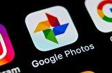 باشگاه خبرنگاران -قابلیت تشخیص چهره در نرم افزار Google Photos پیشرفت میکند