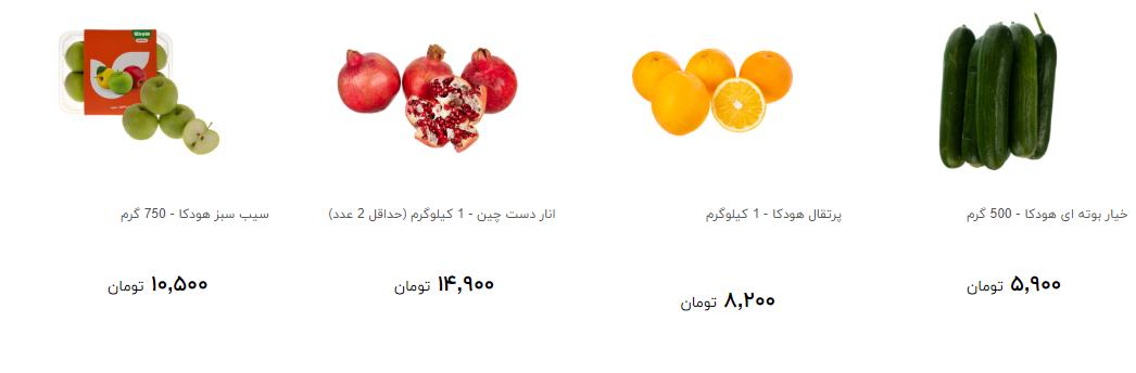 انار دست چین کیلویی چند؟ + قیمت