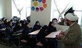 باشگاه خبرنگاران -برگزاری نشستهای تخصصی مهدویت در مدارس کهگیلویه وبویراحمد