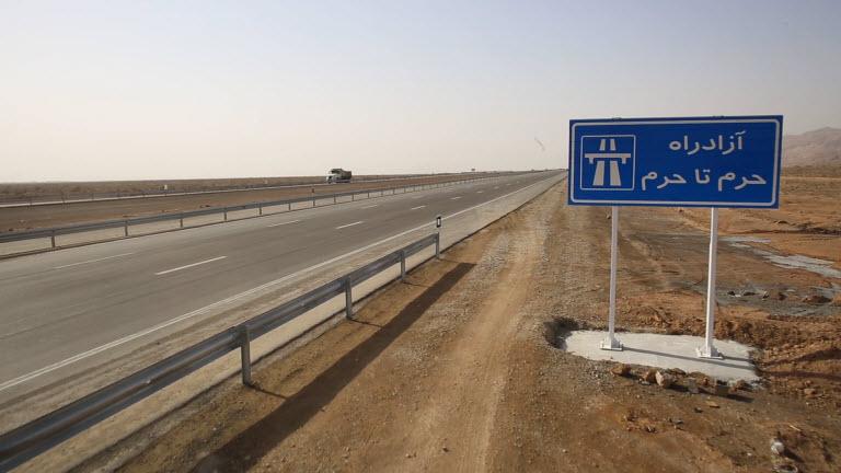 اتمام مرحله نخست آزادراه حرم تا حرم در قم/جادهای که دوبار افتتاح شد