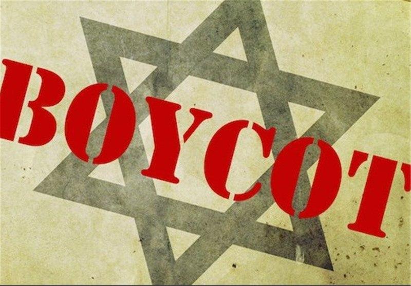 ایران چگونه اسرائیل را آچمز کرده است؟ / سنگ ریزه صهیونیستها به دیوار بتنی ورزش ایران