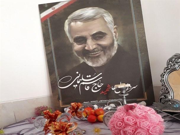سردار سلیمانی سین هشتم سفره ایرانیها