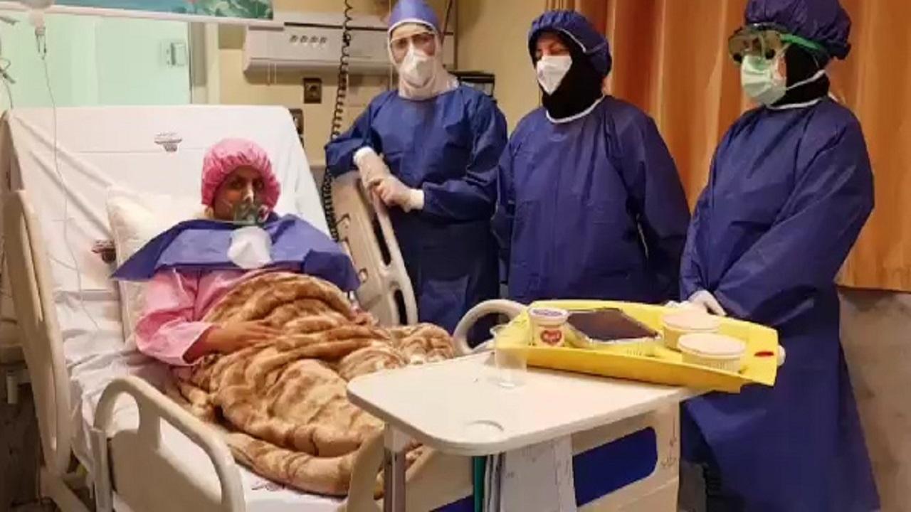 بهبود مادر باردار مبتلا به کرونا در بیمارستان شهید بهشتی کاشان + فیلم
