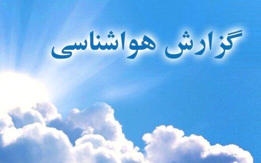 ورود سامانه بارشی به استان همدان