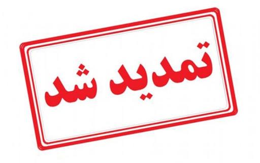 تعطیلی صنوف یزد تمدید شد/ ورودی خودروها به استان با جدیت بیشتری انجام شود