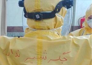حضور بانوان جهادگر در غسالخانه قم+تصاویر