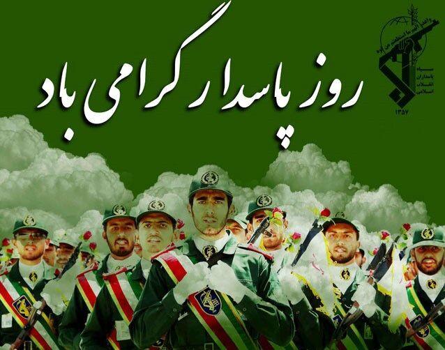 جانبازان نماد جوانمردی و وفاداری به اسلام و ایران هستند