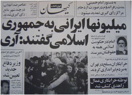 «آری»؛ خواست تمام مردم ایران این بود/