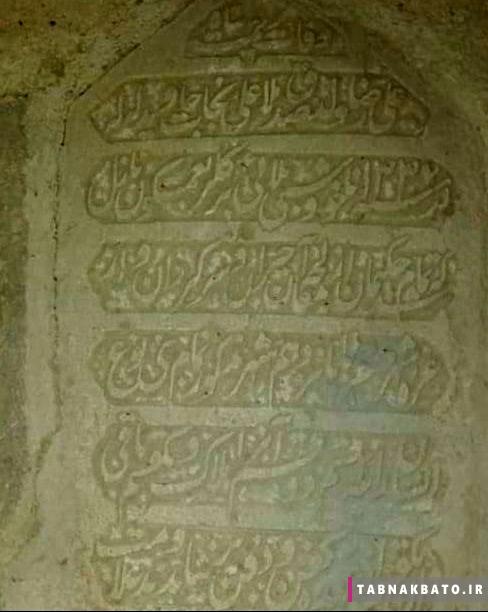 نوشتههای عجیب سنگ قبر قدیمی، خبر از کرونا میداد