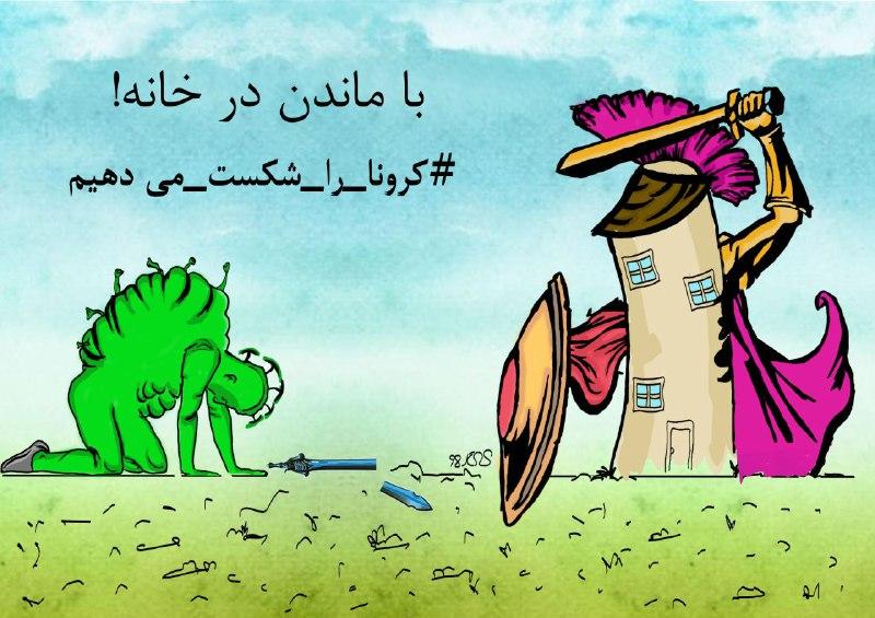 برگزیده نهایی مسابقه عیدانه باشگاه خبرنگاران جوان را شما انتخاب کنید
