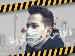 آخرین آمار کرونا در ایران؛ تعداد مبتلایان به ویروس کرونا به ۵۰۴۶۸ نفر افزایش یافت